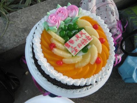 风风雪祭生日会,再来一个蛋糕!!【视频】 - 云影 - 沉沦·狂乱