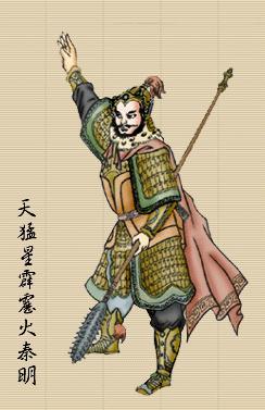 【转】《水浒》108位英雄好汉(大型插图) - 松柏国槐 - 松柏国槐欢迎朋友