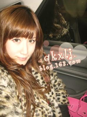 2008年12月13日 - 呛口小辣椒 - 呛口小辣椒的博客