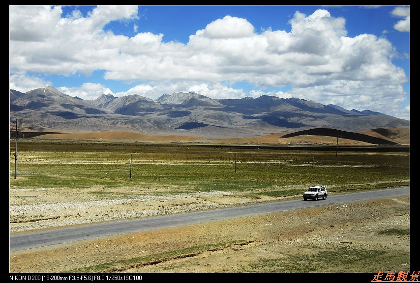 青藏高原之行____青藏铁路沿线风景2 - 西樱 - 走马观景
