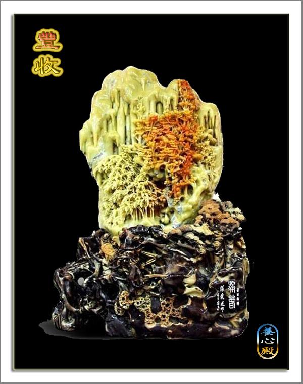 中国十大极品玉雕   - 小雪 - AB-Z的博客