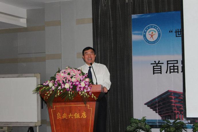 万宝盛华在沪举办首届跨地区人力资源派遣高管研讨班