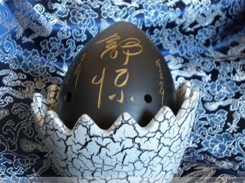 09.1.1新年快乐!!! - 小步 - 小步的散漫人生
