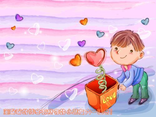 六一儿童节最经典的十首儿歌(图)_娱乐八卦创意吧_新浪博客 - huoju1950 - huoju1950的博客