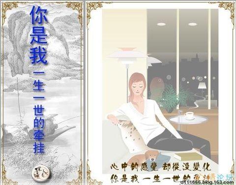 精美圖文欣賞115 - 唐老鴨(kenltx) - 唐老鴨(kenltx)的博客