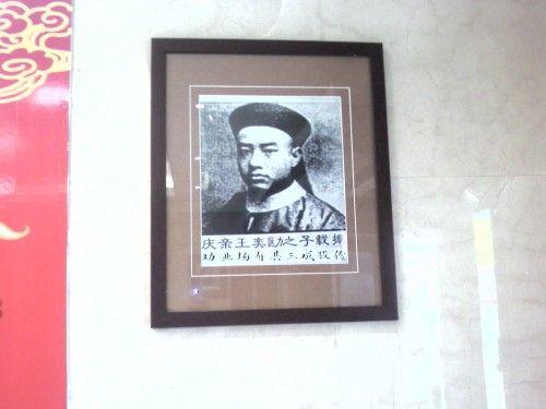 在天津劝业场寻访古旧书籍 - yuleiblog - 俞雷的博客