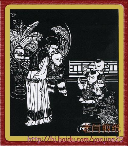 【转载】剪纸--古代故事 - 幸福花语 - 幸福花语