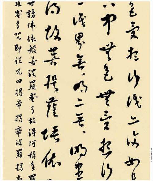 常福居士《心经》真草隶篆行章六体书法展  - 髯书之歌 - 髯書之歌 de 書畫沙龍