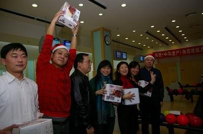 《中华遗产》改版了 - 中华遗产 - 《中华遗产》