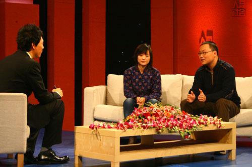 昨下午的CCTV10人与社会 - 邢立达 - 邢立达的恐龙频道