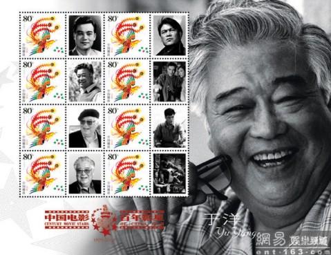 """""""文革""""前的22个中国电影明星 - 铁岭老鱼 - 铁岭老鱼的学习乐园"""