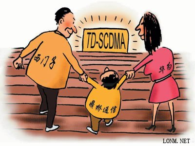 还有谁在关心TD-SCDMA? - pkucinder - pkucinder的博客