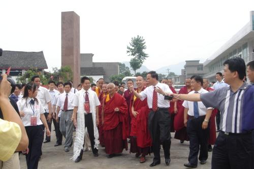 十一世班禅大师访问国家藏茶战略储备基地——四川雅 - 藏茶帝国 - 黑茶帝国的博客