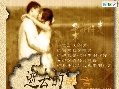 【原创】行走在消失中 - ziyetanhua220 - ziyetanhua220的博客