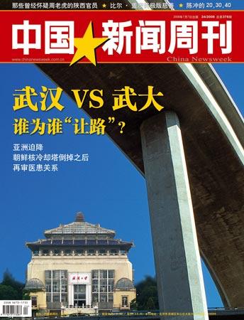 武汉12亿建设高架桥 因紧邻武大遭校方反对停工