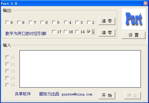 转 制做并口ISP下载线 - 易拉罐bb - 易拉罐的博客