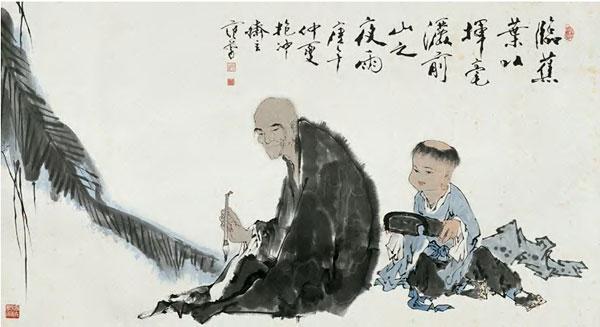 引用 范曾书画作品选 - 即心是佛 - 即心是佛