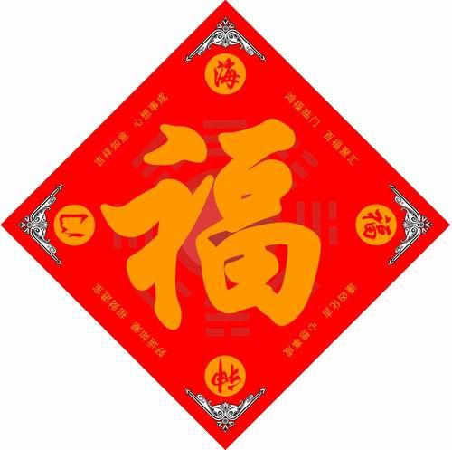 2010年大门招财秘籍