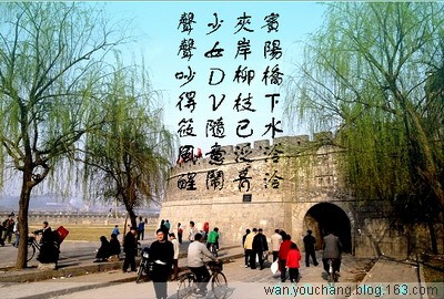 居楚漫记】七绝 宾阳春早   - 万友昌 - 10001