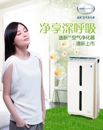 关于逸新空气净化器,你应该了解或熟读的信息