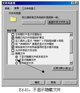 ExceL办公实用操作技术(6) - 快乐老头 - liangdahuai2008的博客
