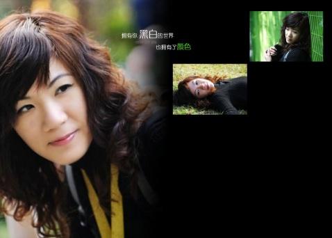 09新春外摄 - 香草味可乐 - 香草味可乐