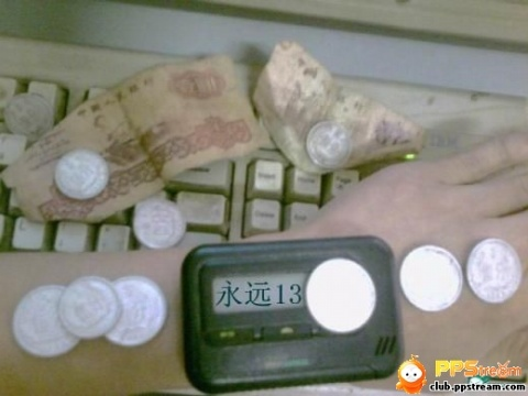 淘宝社区-一有钱MM把自己摆阔照片上传后(组图) - 碗在水中央 - 百米煮粥