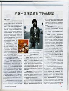[转]兔斯基在三联生活周刊 - che1985 - Lov