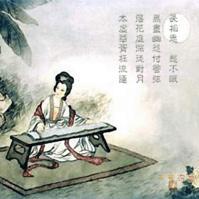 七绝 - 若水 - 乐思斋