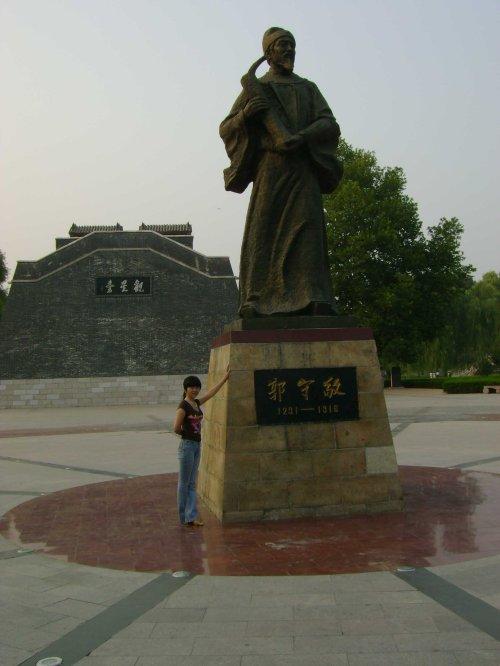 锦 帐 春(送小旦妹离邢州) - xt5999995 - 赵文河的博客