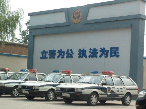 警察为什么要自杀?——评河南宜阳公安局长白山饮弹自杀 - xt5999995 - 赵文河的博客