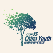 中国青年COP15代表团介绍   - China Youth - China Youth COP15