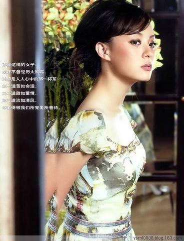 孙俪 - 美图共赏 - shenzhen.1975