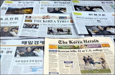 韩国人为校园凶杀事件默哀和道歉 - yuanxiaomingblog - 袁晓明的博客