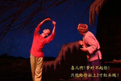 """杨白劳和喜儿的""""红头绳""""(转) - 青青茉莉花 - 保护自然.崇尚真理.热爱生活"""