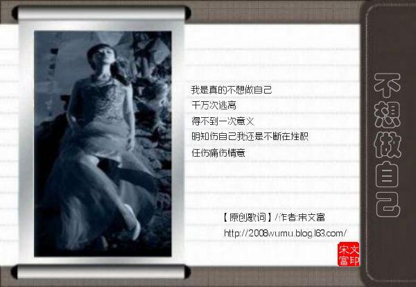 精美圖文欣賞64 - 唐老鴨(kenltx) - 唐老鴨(kenltx)的博客