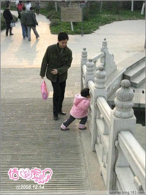 (原)快乐周末:丰庆公园(下) - 恬心宝贝 - 恬宝贝的温暧小窝