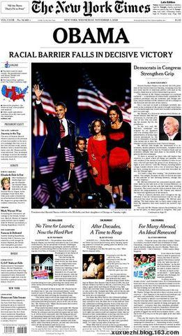《纽约时报》的特大标题 - 亚舟 - 亚舟的博客