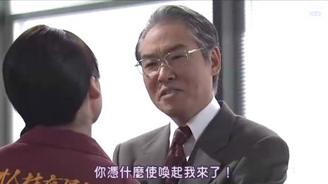 那些日本人所教的事◎「OL日本」(OLにっぽん) - kivo - 念情书◎優しい時間