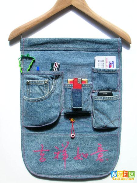 牛仔裤废物利用手工制作小动物