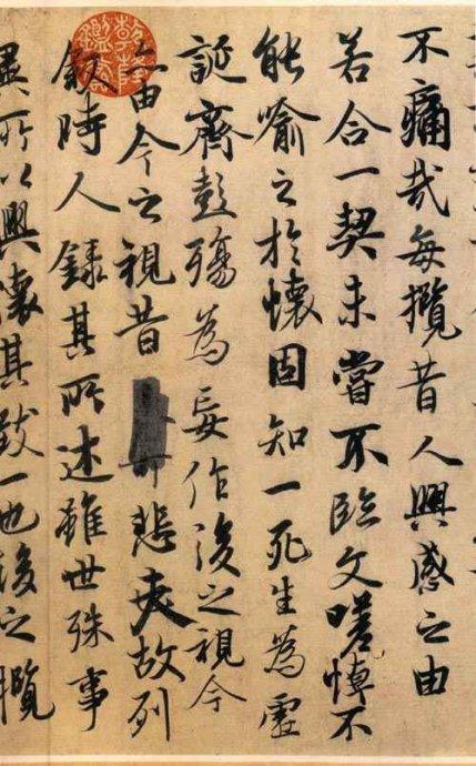 唐太宗欲绝盗墓后患反失算 - 倪方六 - 倪方六的博客