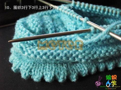 2008年11月23日 - 漂亮的糖 - 我的博客