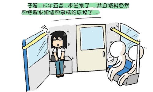 我出家了! - 小步 - 小步漫画日记