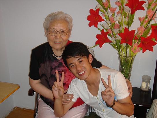 奶奶,我爱你 - 高昊 - 高昊 的博客
