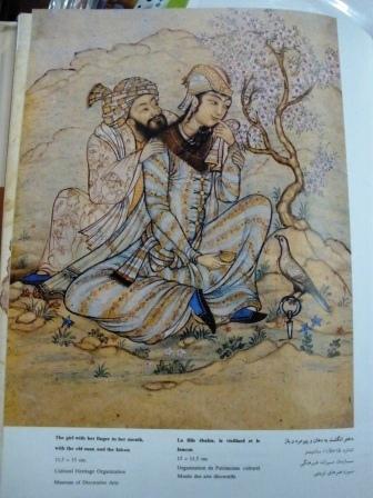 7/5 Shiraz - 老虎闻玫瑰 - 老虎闻玫瑰的博客
