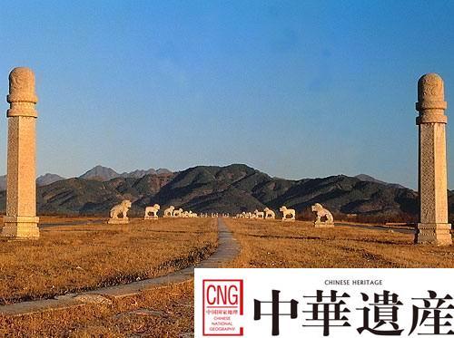 惊艳世界的37处中国魅力景观 - 中华遗产 - 《中华遗产》