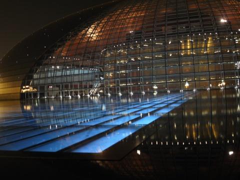 水蛋国家大剧院夜 - 发条虫 - 发条虫 [2010]