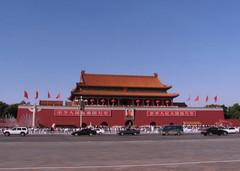 谁知道天安门城楼上的毛主席画像是哪天挂上去的?(转) - 躬耕南阳 - 躬耕南阳个人主页