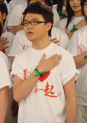 """我们心在一起!请加入""""绿丝带""""行动 - 刘嘉亮 -                  刘嘉亮"""