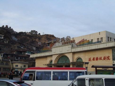 写真延安 - liuyj999 - 刘元举的博客